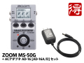 ZOOM MS-50G + AC�����ץ�����AD-16�ץ��åȡʿ��ʡˡ�����̵����