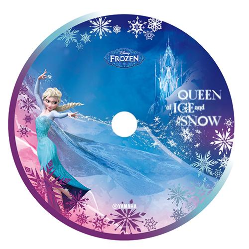 アナと雪の女王<エルサ>スポークカバー
