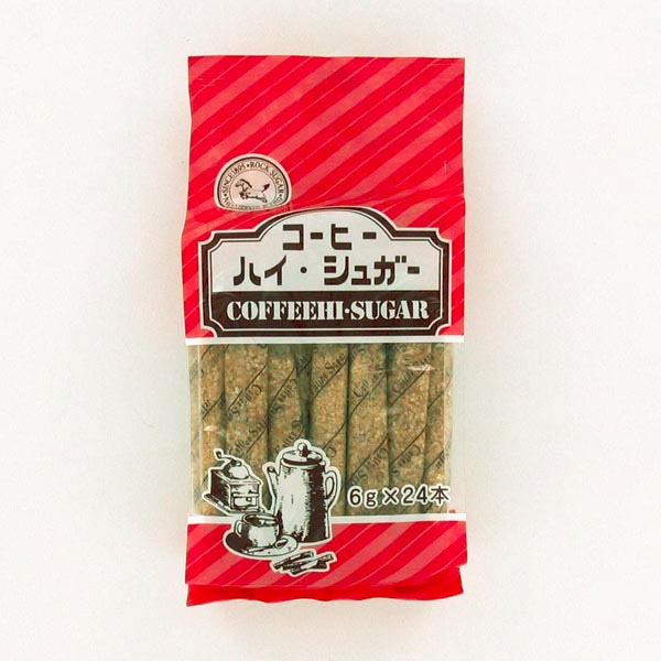 コーヒーシュガースティック