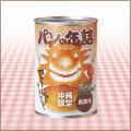 沖縄商品画像_黒糖
