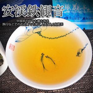 中国茶 【鉄観音茶 安渓鉄観音 100g】