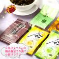 送料無料!!中国茶お試しセット(全5種類)