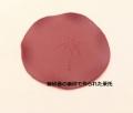 中国茶 中国茶雑貨【紫砂壺の紫砂で作られた 茶托】