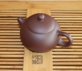 送料無料 中国茶器 【紫砂壷】 急須