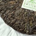 【敬老の日 ギフト】中国茶 2009年 【プーアル辮子茶(生茶)  1枚 400g】 茶餅
