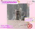 【送料無料】中国茶器 【工芸茶 ガラスポット 蓋付き】350ml