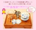 中国茶器セット【青花 蓋椀 茶海 茶杯 貯水式茶常盤 茶巾 茶漉し】全部がそろったセット