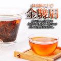 中国茶『金駿眉 ジンジュンメイ きんしゅんび』100g