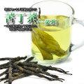 苦丁茶 (一葉茶)  100g 健康茶・美容茶