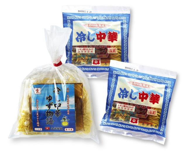 冷し中華セット 4食セット(ゆず2食・レモン2食)