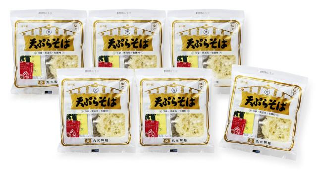 天ぷらそば 6食セット
