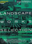 LANDSCAPE WORKS SELECTION
