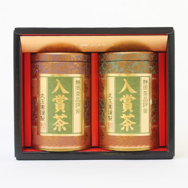 掛川深蒸し茶 品評会入賞茶/130g2本箱入