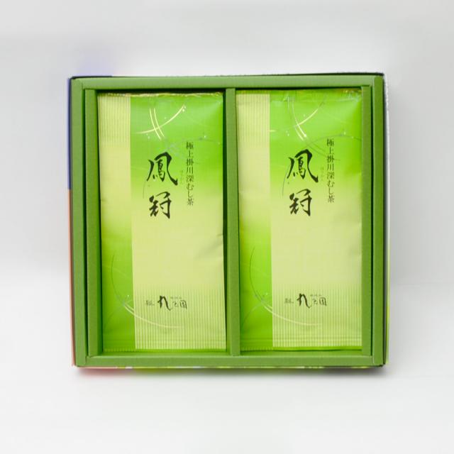 極上掛川深蒸し茶 極上煎茶 鳳冠(ほうかん)/100g×2本 箱入
