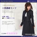 【小柄】 CC-5566s紺色ノーカラーツイードアンサンブル[5号のみ][入学式・入園式・セレモニー]【送料無料】