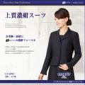 【お受験スーツ】3つボタンジャケット濃紺アンサンブル/5号/7号/9号/11号/13号/15号/17号/19号/21号[お受験/スーツ]【clus】LE-0202