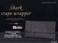 【送料無料】【N-421】日本製 シャーク袱紗・葬儀・葬式・法事・お盆・お彼岸・お参り・結婚式・ご祝儀・祝儀袋