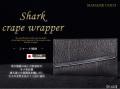 【送料無料】【N-422】日本製 シャーク袱紗・葬儀・葬式・法事・お盆・お彼岸・お参り・結婚式・ご祝儀・祝儀袋