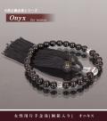天然オニキス女性用片手念珠[数珠・喪服・葬儀・法事・お参り・お盆・天然石]【N-7183】