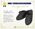 ヒールスリッパ-リボン付[冠婚葬祭/お受験/学校説明会]SL02【お受験グッズ】