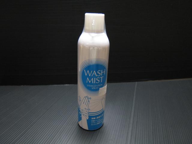 エタノール 消毒・洗浄スプレー WASH MIST 1本(320ml) 菌床ブロックの詰め替え前に最適