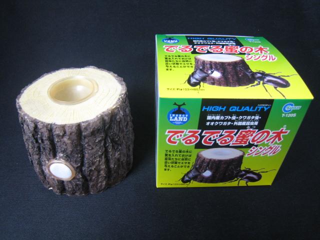 マルカン でるでる蜜の木 シングル 1個◆ワイド18g・30g兼用エサ皿(16gも工夫可)
