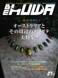 メール便送料無料!【新品】BE-KUWA 27