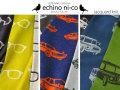 【約75cm幅】 echino ni-co 2016 ジャガードニット 『glasses』 『car』 『bonnetbus』