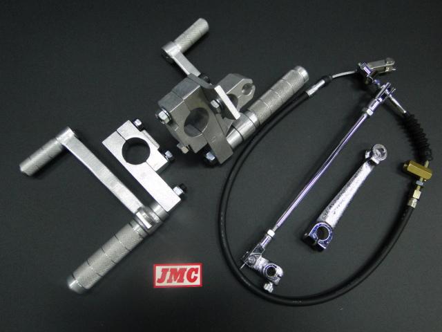 JMC Z1Z2 1型ワイヤー式バックステップ