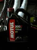 ★日本最安値!★MOTUL 300V   4Lボトル