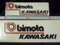 Bimota KAWASAKI タンクステッカー