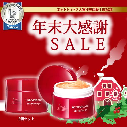 【大感謝SALE】薬用美白シルクサーフェスゲル50g(2個セット)(医薬部外品)【cp00】
