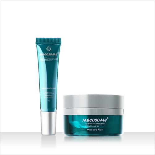 基礎化粧品セット「潤白2ステップ」(シミ取り+美容保湿)