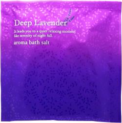 入浴化粧品|アロマバスソルト ディープラベンダー