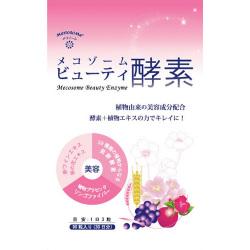 http://image1.shopserve.jp/mecosome.jp/pic-labo/limg/mbc2.jpg?t=20121001015628
