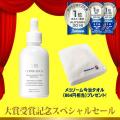 【大感謝SALE】 【今治タオルをプレゼント】 頭皮用美容液のスカルプエッセンス 60ml 【cp00】