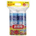 サンワサプライ エアダスター(逆さOKエコタイプ2本セット)[CD-31SET] 【特価20%OFF】