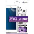液晶保護フィルム iPad mini専用 バブルレス/ショック吸収 (PF303) 【特価15%OFF】