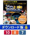 らくちんCDラベルメーカー19 Pro [2017特別限定版] (ダウンロード版) 【特価10%OFF】