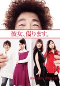 GENKI Produce Vol.3����������ڤ�ޤ�����