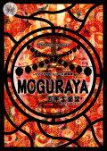 FPアドバンスプロデュース公演 「MOGURAYA」-百年盂蘭盆-