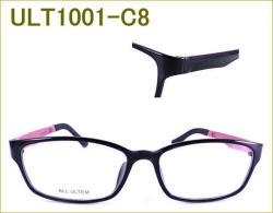 49f45e6fec4e1 メガネ通販センターの2980円ウルテム(ULTEM)メガネセット UT037 ...