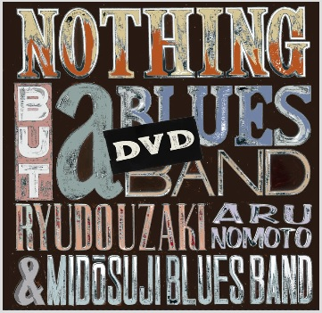 宇崎 竜童DVD RUDVD-0001   NOTHING BUT a BLUESBAND