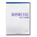 明大レポート用紙・A4・A罫・40枚