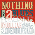 宇崎竜童CD(RUCD-0007)NOTHING BUT a BLUES BAND III