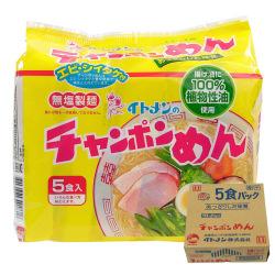[P-10]袋チャンポンめん 1ケース(30袋)※ただいまチャンポンめん5食パックは応募マーク付きです!