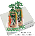 [D-7-2]二八そば 1ケース(12袋)×2箱