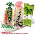 [DH-5]二八そば/二八うどん/茶そば詰め合わせ ハーフサイズ(6袋)