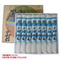[FH-33]手延冷麦【月の輪】(200g×8本)化粧紙箱