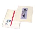 [T-27]播州手延そうめん[月の輪] 上級品【赤帯】 0.80kg(16束)化粧木箱
